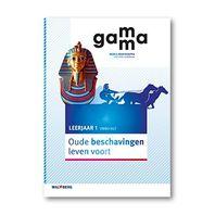 GaMMa - 2e editie Themaboek Oude beschavingen leven voort themaboek 1 vmbo-kgt 2016