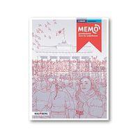 Memo - 4e editie handboek 3 havo