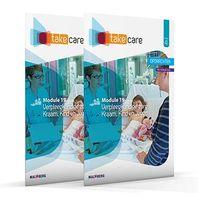 Take care boek niveau 4 Module 19: Verpleegkundige zorg KKJ