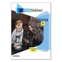 Taalblokken leerwerkboek Nederlands 2F 2019